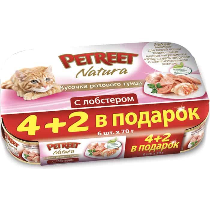 Консервы Petreet Natura Multipack кусочки розового тунца с лобстером для кошек 4+2 в 6х70 г корм для кошек petreet 6 шт natura кусочки розового тунца с лобстером 0 07 кг