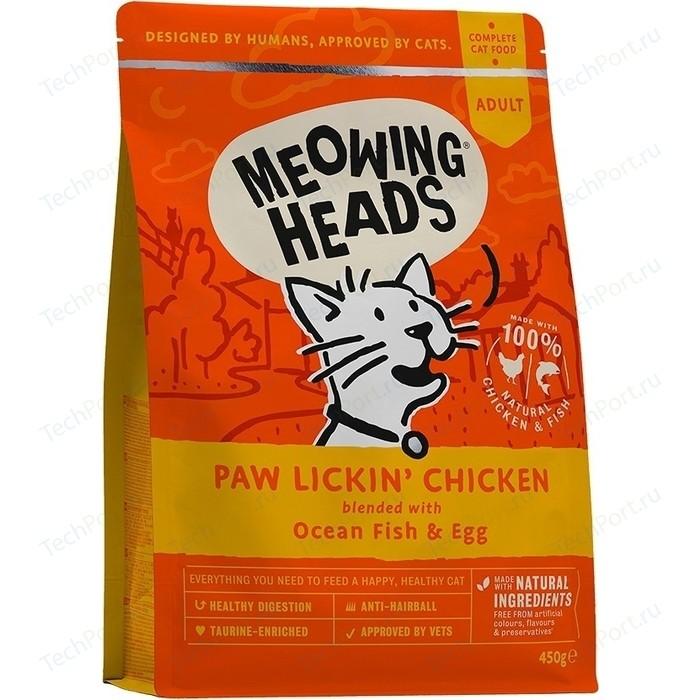 Сухой корм BARKING HEADS Adult Cat Hey Good Looking For Health & Shine with Chicken Fish с курицей и рыбой для взрослых кошек 4кг (2500/20584)