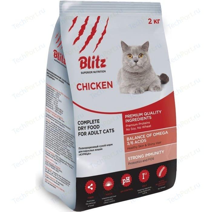 Сухой корм Blitz Petfood Superior Nutrition Adult Cats with Chicken с курицей для взрослых кошек 2кг