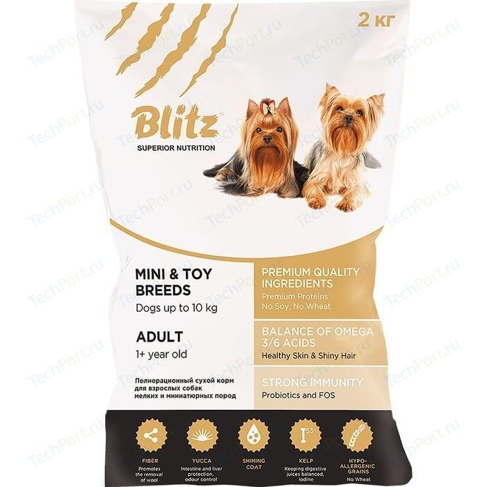 Сухой корм Blitz Petfood Superior Nutrition Adult Dog Mini & Toy Breeds up to10kg с курицей для взрослых собак миниатюрных и мелких пород 2кг