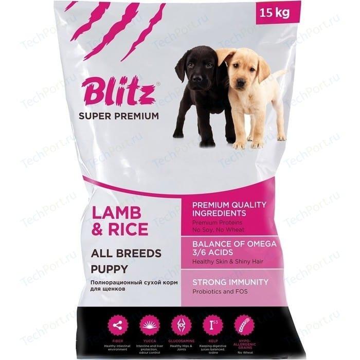 Сухой корм Blitz Petfood Superior Nutrition Puppy All Breeds with Lamb & Rice с ягнёнком и рисом для щенков всех пород 15кг