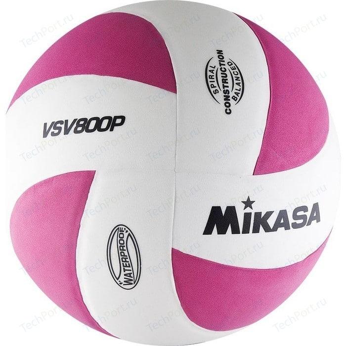 Мяч волейбольный Mikasa VSV800 P (р. 5)