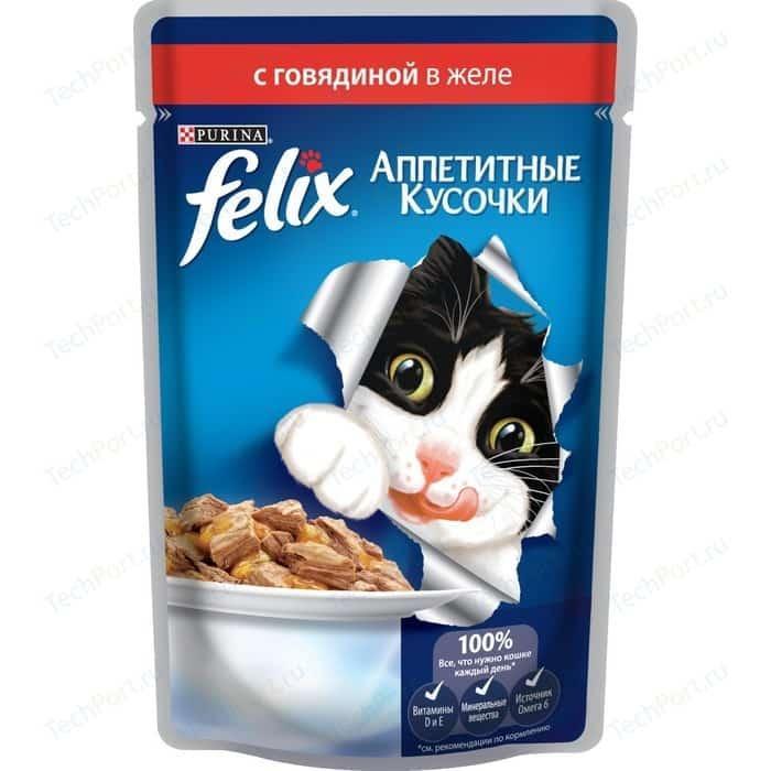 Паучи Felix Аппетитные кусочки с говядиной в желе для кошек 85г (12318916)