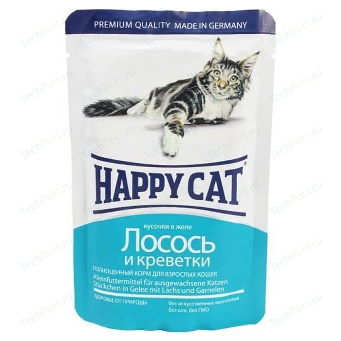 Паучи Happy Cat Лосось и креветки кусочки в желе для взрослых кошек 100г (1002310)