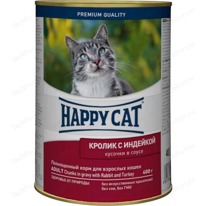 Консервы Happy Cat Adult Chunks in Gravy with Rabbit & Turkey кусочки в соусе с кроликом и индейкой для взрослых кошек 400г (PB040HX100)
