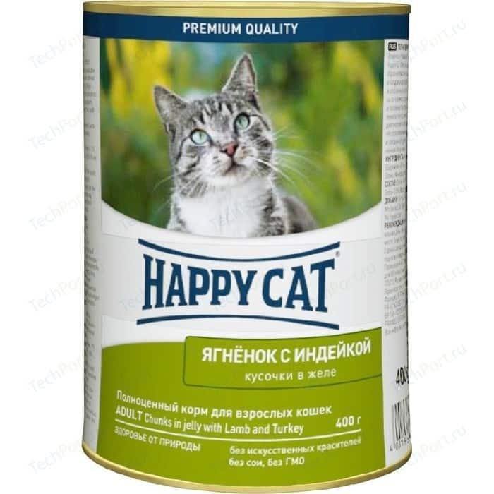 Консервы Happy Cat Adult Chunks in Jelly with Lamb & Turkey кусочки в желе с ягненоком и индейкой для взрослых кошек 400г (PB040HX110)