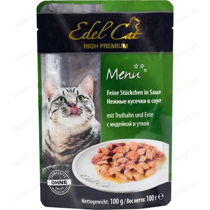 Паучи Edel Cat Menu нежные кусочки в соусе с индейкой и уткой для кошек 100г (08039)