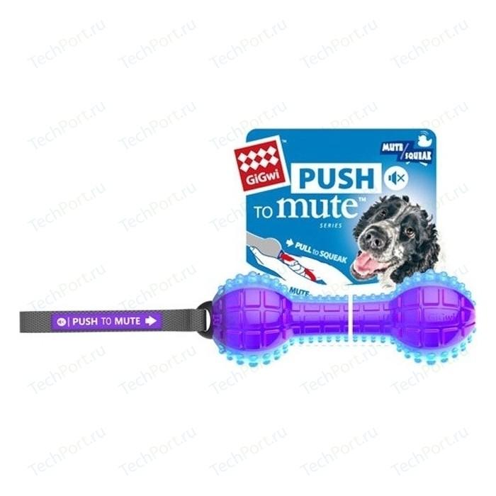 Игрушка GiGwi Push to Mute Squeak гантеля с отключаемой пищалкой для собак (75332)