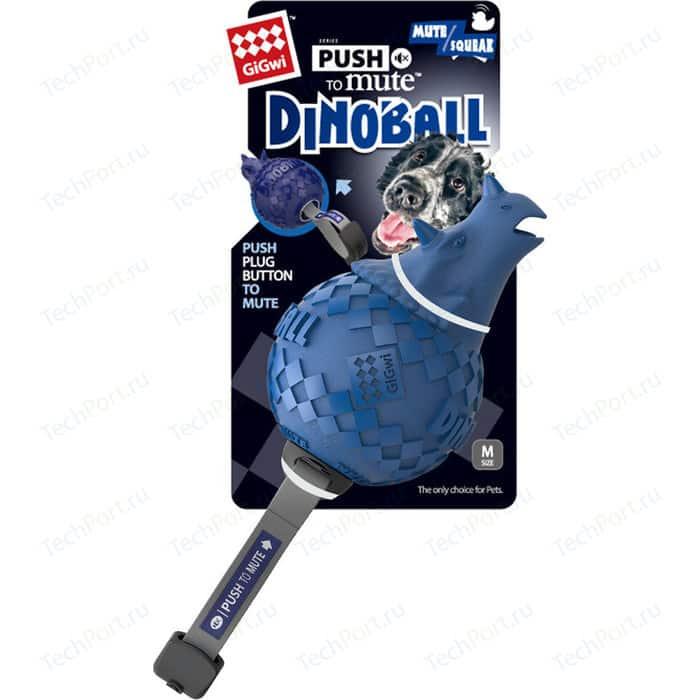 Игрушка GiGwi Push to Mute Dinoball Squeak динозавр с отключаемой пищалкой для собак (75398)