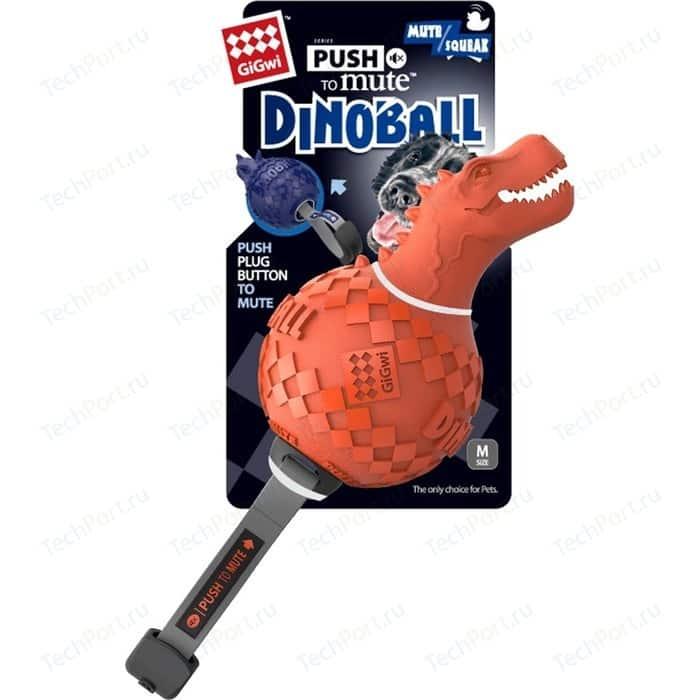 Игрушка GiGwi Push to Mute Dinoball Squeak динозавр с отключаемой пищалкой для собак (75412)