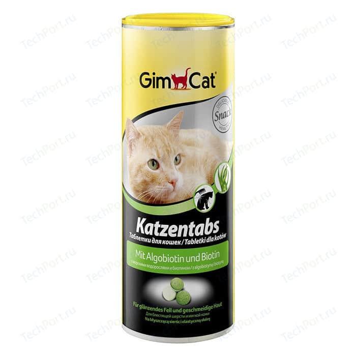 Витамины Gimborn Gimcat Katzentabs with Algobiotin and Biotin таблетки с морскими водорослями и биотином для кошек 710таб (409139)
