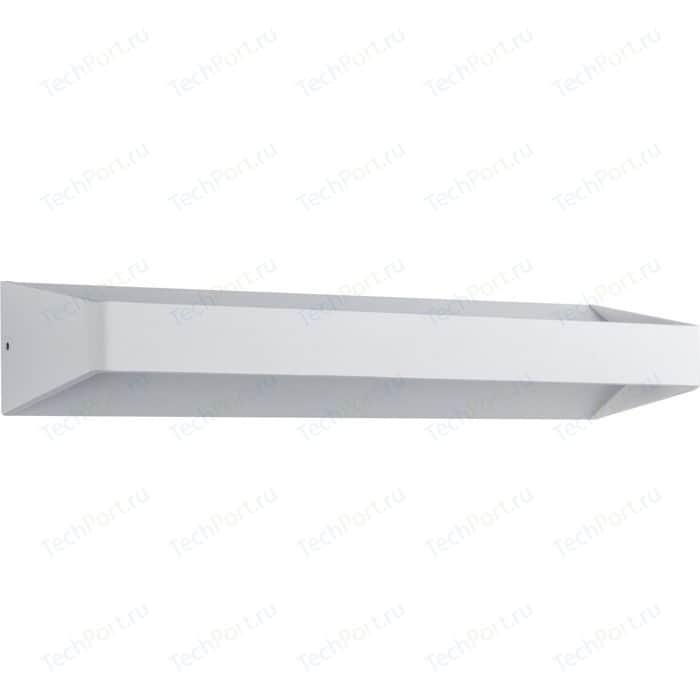 Настенный светодиодный светильник Paulmann 70791