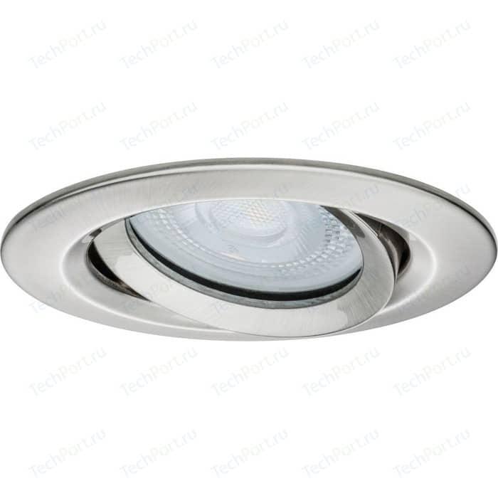 Точечный поворотный светильник Paulmann 92900