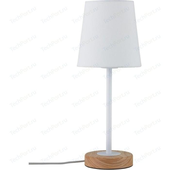 Настольная лампа Paulmann 79636 настольная лампа paulmann 79636