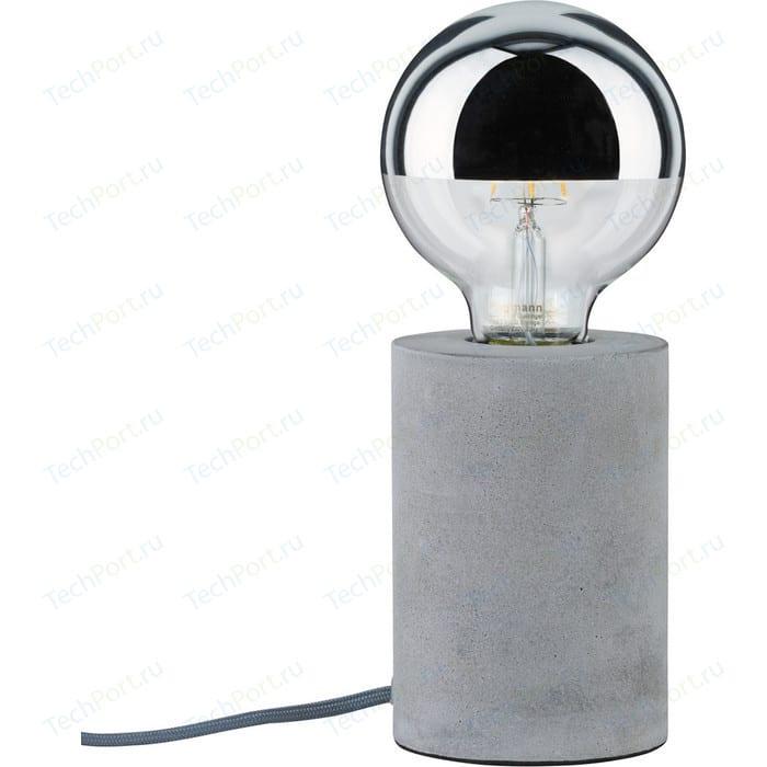Настольная лампа Paulmann 79621