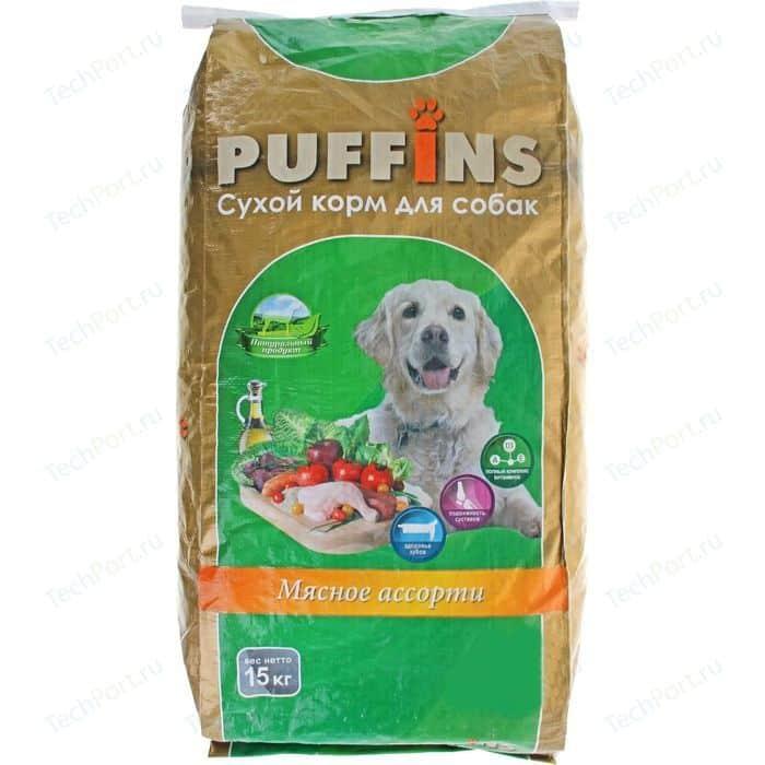 Сухой корм Puffins Мясное ассорти для собак 15кг