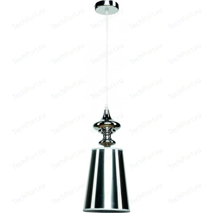 Подвесной светильник Nowodvorski 3730 подвесной светильник nowodvorski 6551