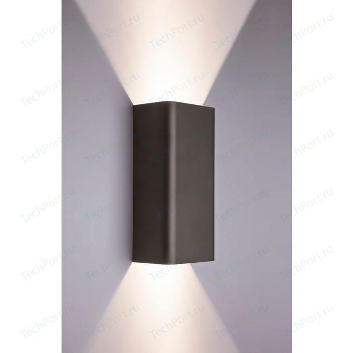 Настенный светильник Nowodvorski 9707