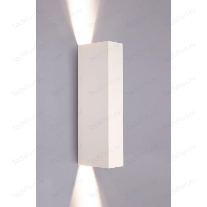 Настенный светильник Nowodvorski 9704