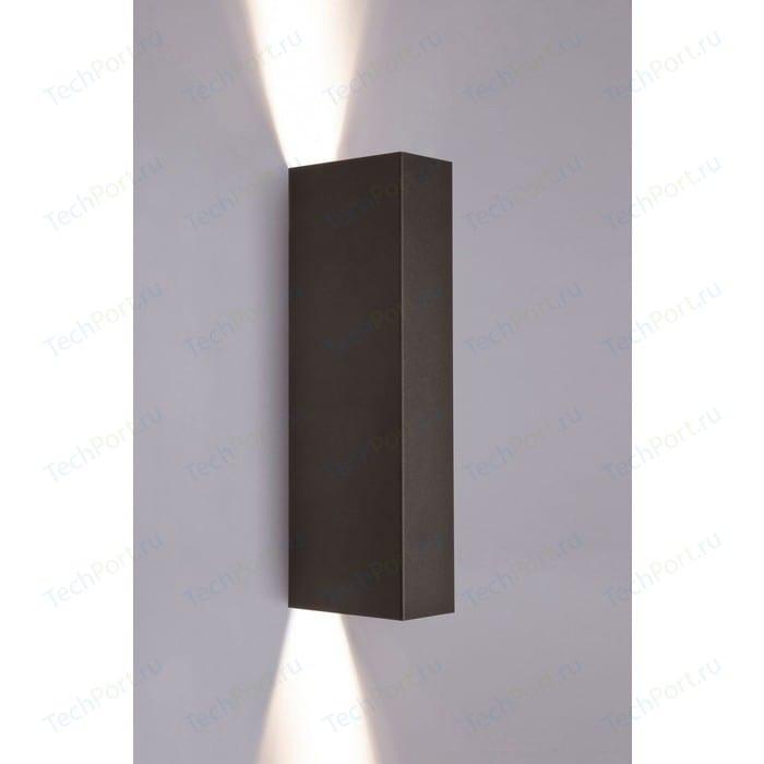 Настенный светильник Nowodvorski 9705
