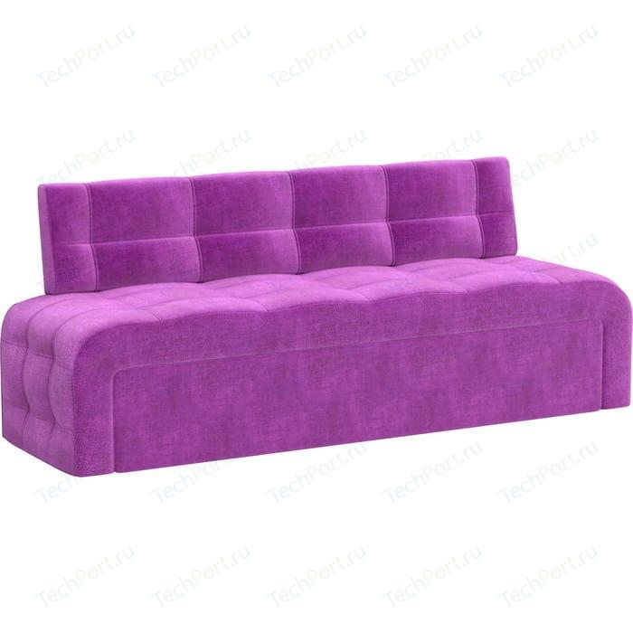 Кухонный диван АртМебель Люксор микровельвет (фиолетовый)