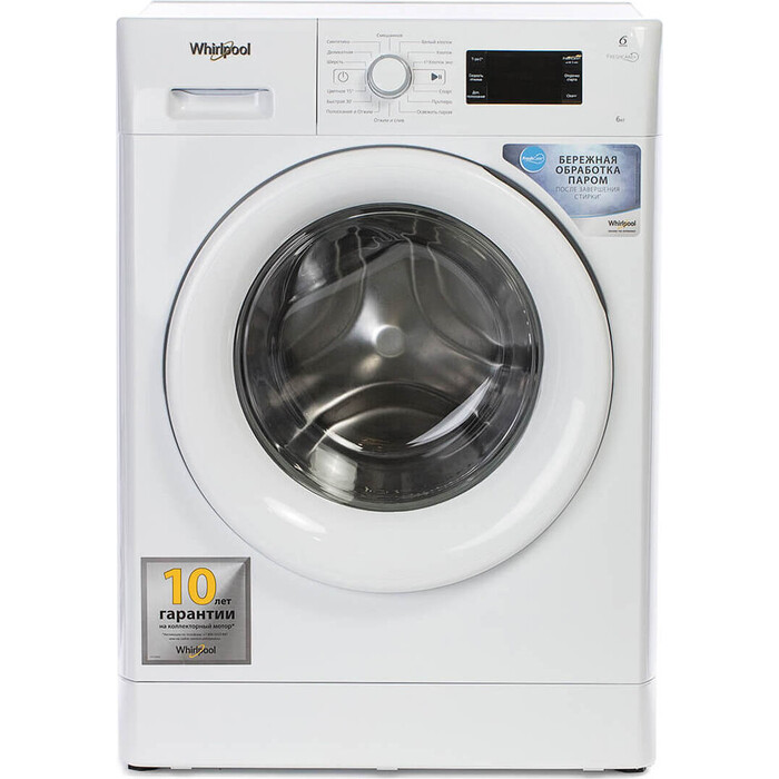 Фото - Стиральная машина Whirlpool FWSG 61053 WV стиральная машина whirlpool fwsg 61283 wc