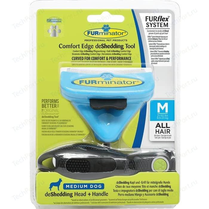 Фурминатор FURminator FURflex deShedding Tool M Comfort Edge Medium Dog All Hair против линьки для собак средних пород с любой длиной шерсти