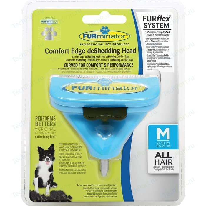 Насадка FURminator FURflex deShedding Head M Comfort Edge Medium Dog All Hair против линьки для собак средних пород с любой длиной шерсти