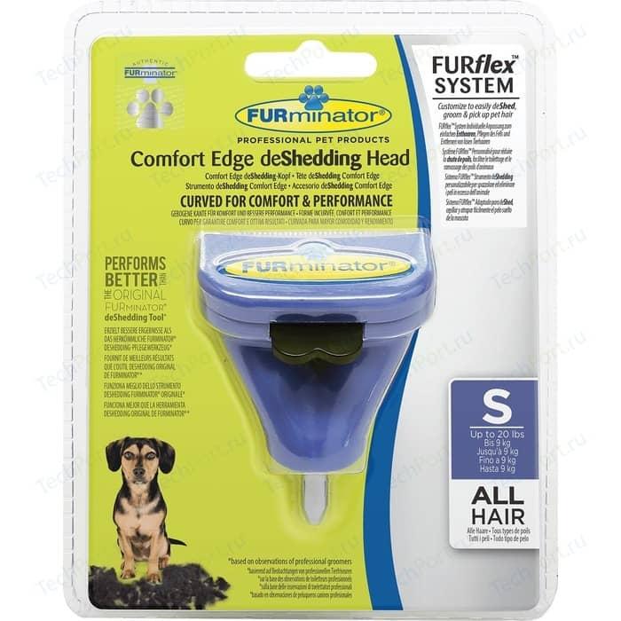 Насадка FURminator FURflex deShedding Head S Comfort Edge Small Dog All Hair против линьки для собак мелких пород с любой длиной шерсти