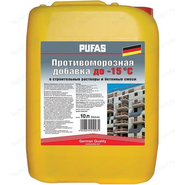 Противоморозная добавка Pufas в строит. растворы и бетон до -15С 10л. (13,3кг)