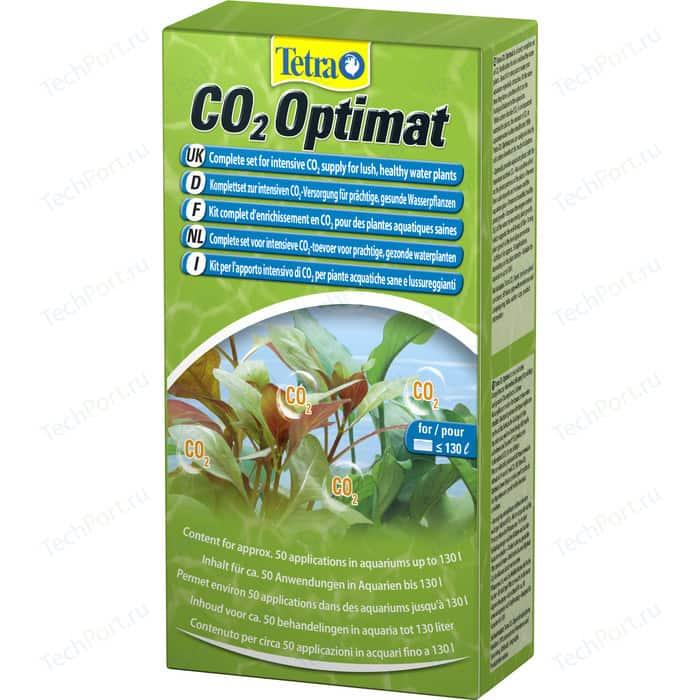 Реактор Tetra CO2 Optimat Complete Set for Intensive Supply Lush, Healty Water Plants для обогощения воды улучшает рост растений