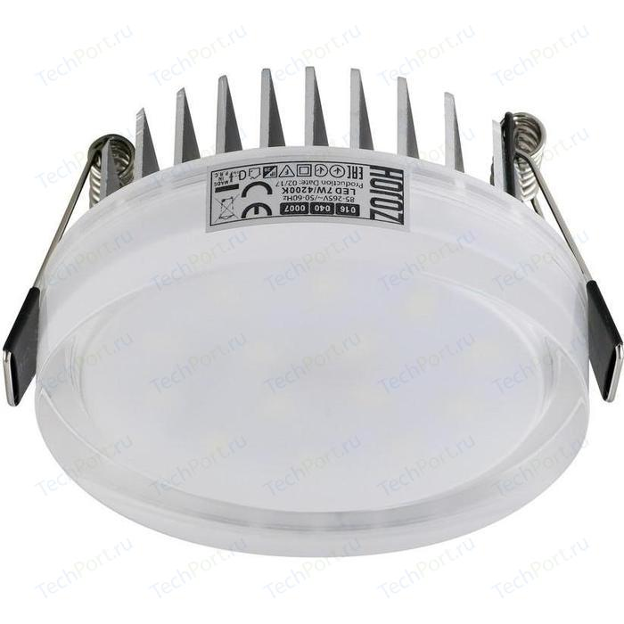 Встраиваемый светодиодный светильник Horoz 7W 4200К 016-040-0007 встраиваемый светодиодный светильник horoz 5w 4200к 016 040 0005