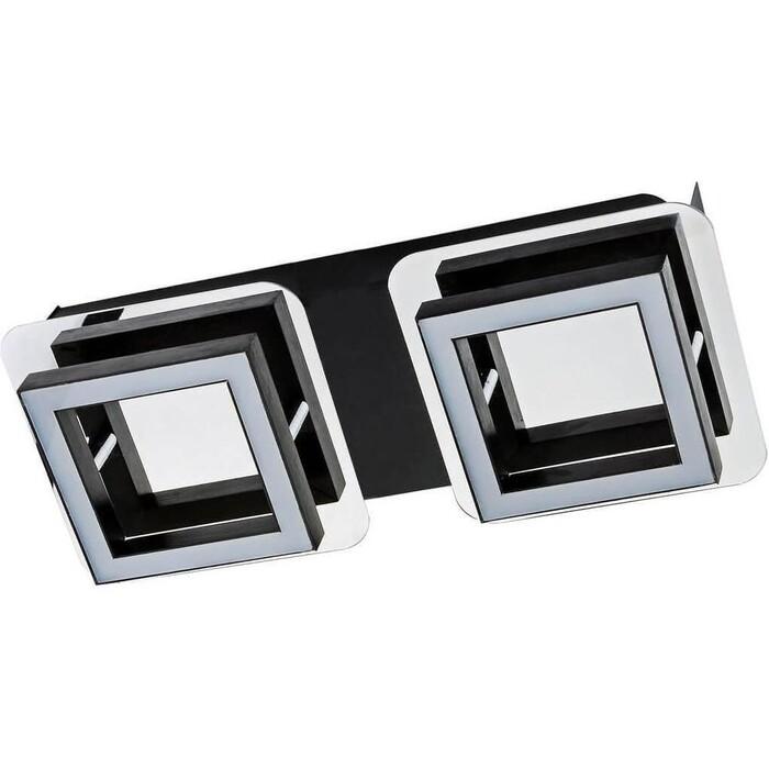 Потолочный светодиодный светильник Horoz 036-007-0002