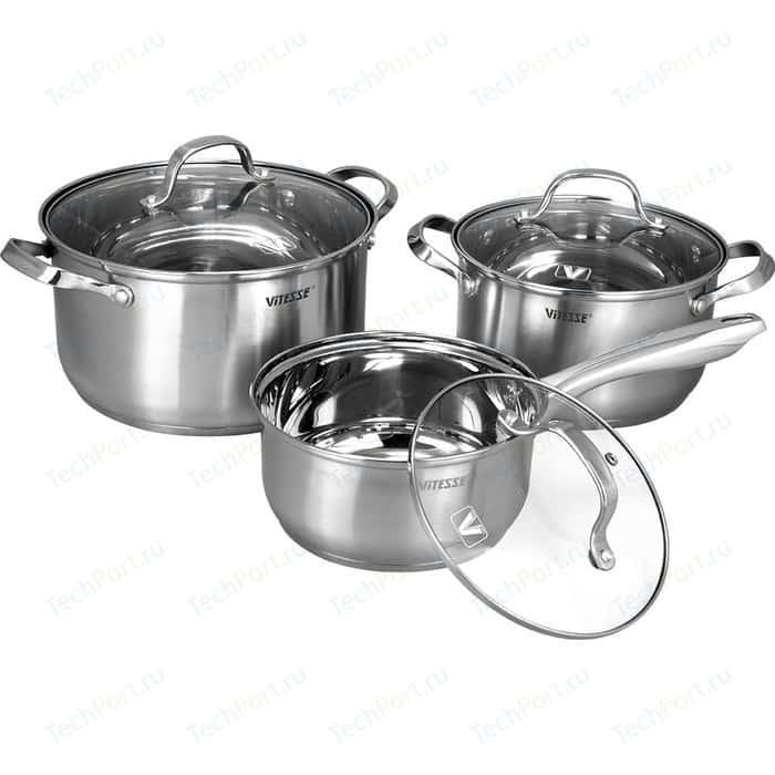 Набор посуды Vitesse Valentina (VS-2058)