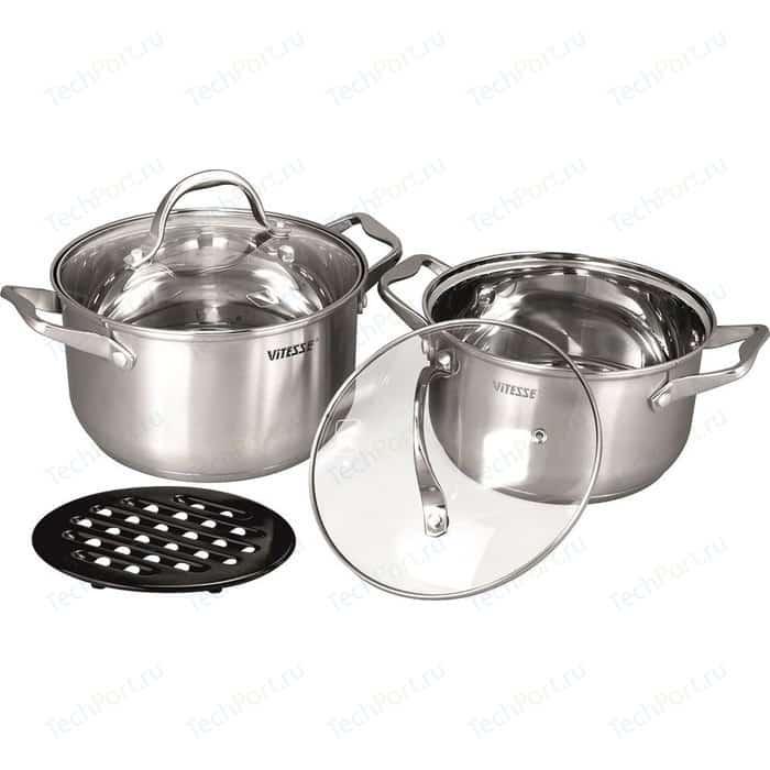 Набор посуды 5 предметов Vitesse Catherine (VS-2059)