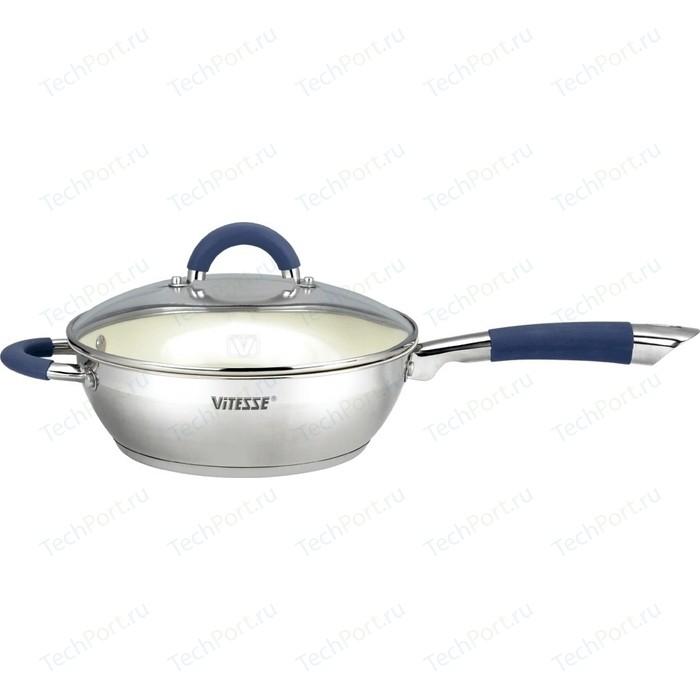 Сковорода с крышкой Vitesse d 24см Blue Arch (VS-2045)