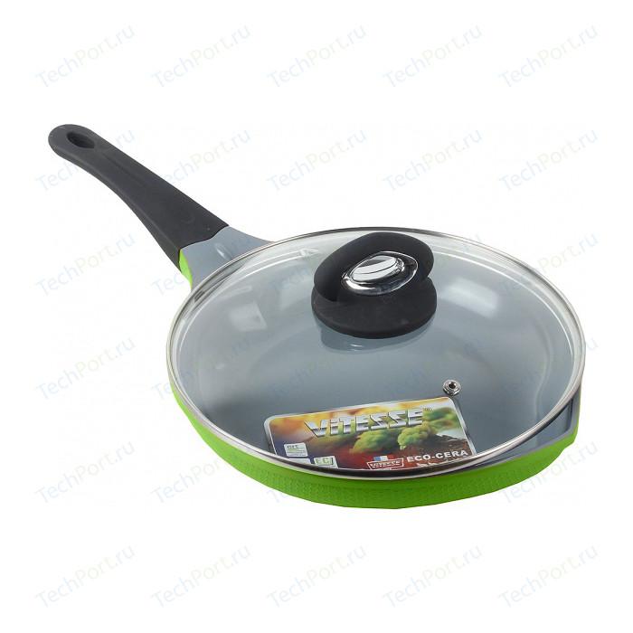 Сковорода с крышкой Vitesse d 24см Peach (VS-2529 зеленый)