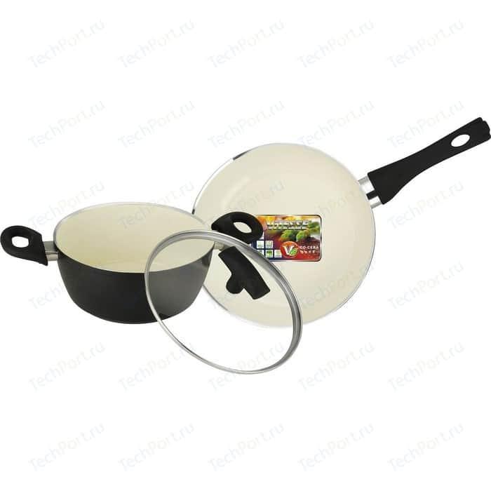 Набор посуды 3 предмета Vitesse Black-and-White (VS-2900)
