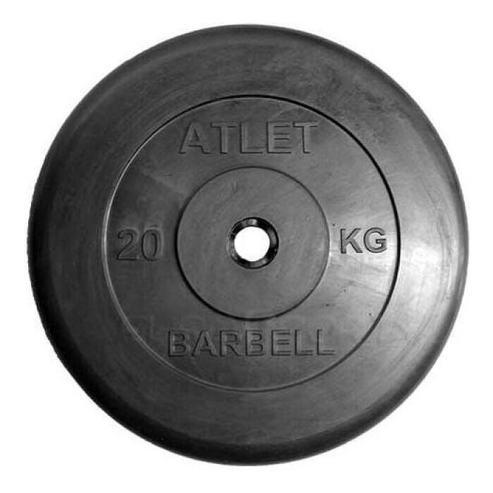 Диск обрезиненный Atlet 31 мм. 20 кг. черный