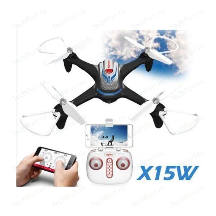 Радиоуправляемый квадрокоптер Syma X15W FPV RTF (480p) 2.4G syma x15w rc quadcopter rtf