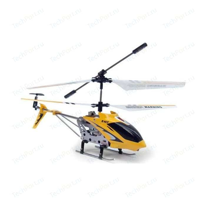 Радиоуправляемый вертолет Syma i-Copter S107G ИК-управление