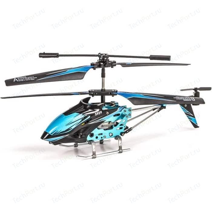 Радиоуправляемый вертолет WL Toys S929 Mini ИК-управление недорого