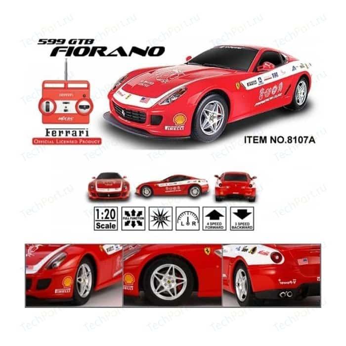 Радиоуправляемая машинка MJX Ferrari 599 GTB Fiorano масштаб 1-20 (8107A)