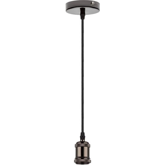 Фото - Подвесной светильник Globo A16 подвесной светильник globo 15223