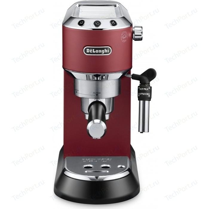 Кофеварка DeLonghi EC 685.R