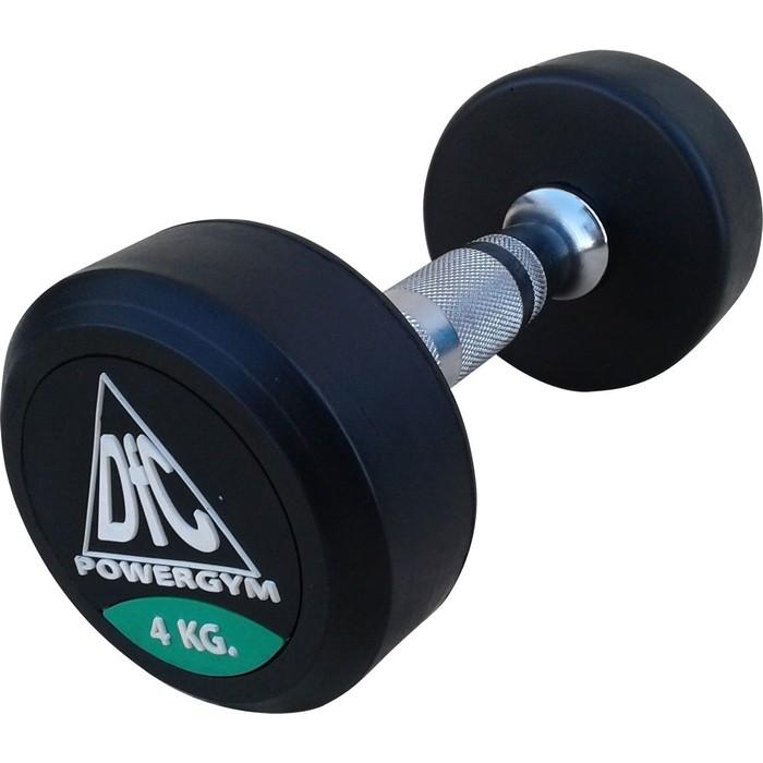 Гантели DFC 4кг POWERGYM DB002-4 (пара)