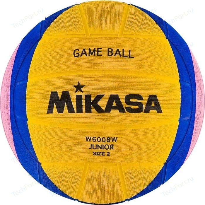 Мяч для водного поло Mikasa W6008W Junior р 2