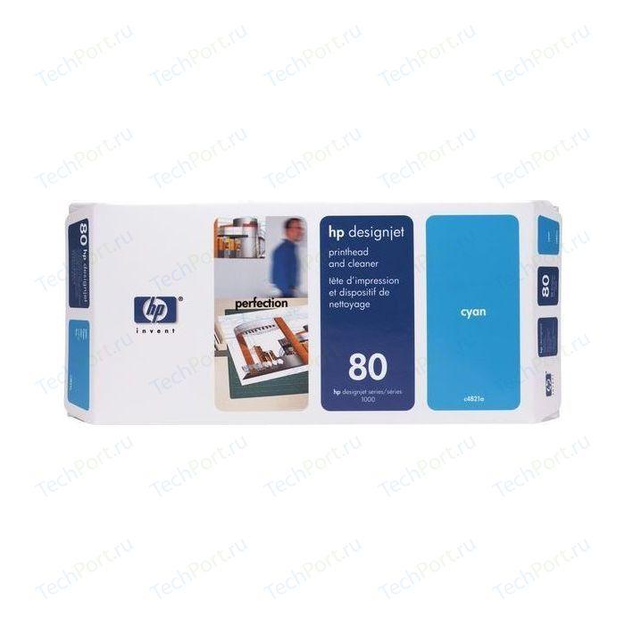 Печатающая головка HP №80 для DesignJet 1050c/1055cm (C4821A)