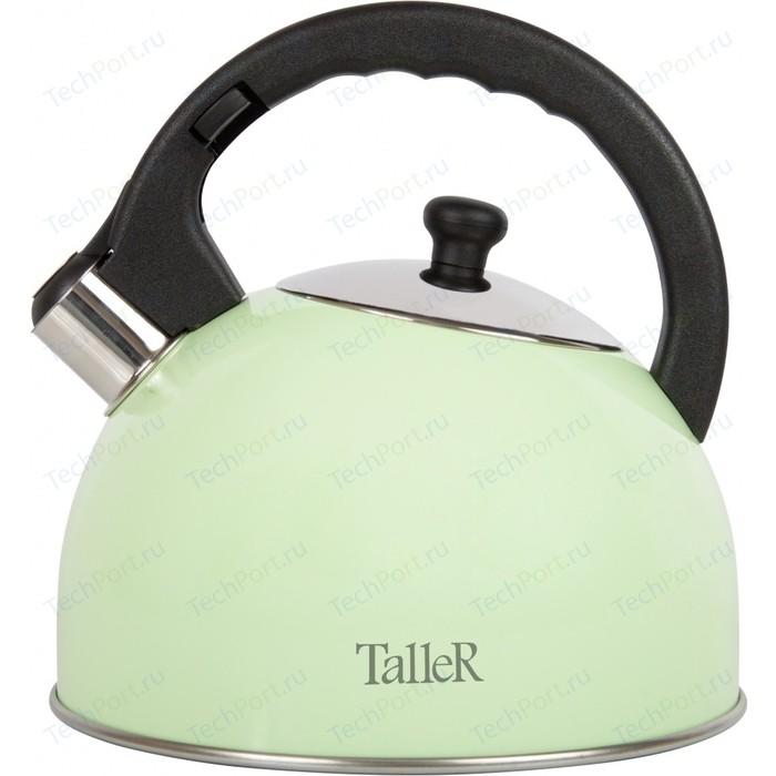 Чайник со свистком 2.5 л Taller Эммерсон (TR-1351)