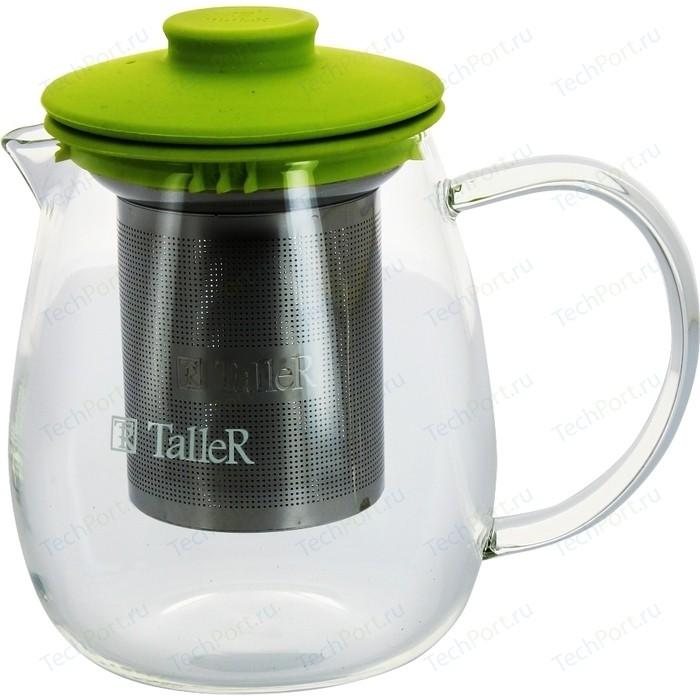 Чайник заварочный 0.6 л Taller (TR-1360)